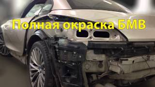 Этапы ремонта в автосервисе Профессионал +7(499)769-55-88(, 2015-01-13T04:53:19.000Z)