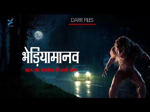 Download Aahat New Episode 17 September 2020