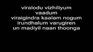 VARANAM AAYIRAM-OH SHANTI SHANTI LYRICS VIDEO- HD