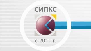 видео Повышение квалификации по программе