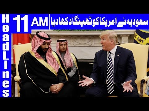 Saudi Arabia Tells Donald Trump No More Oil | Headlines 11 AM | 6 October 2018 | Dunya News