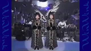 1991年の映像 Wink (鈴木早智子 相田翔子) 生バンド演奏 衣装は背徳の...