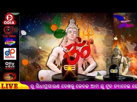 SHIVA RATRI LIVE-18  FROM LINGARAJ TEMPLE // BHUBANESWAR