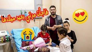 فاجأت ام الجود بعيد ميلادها في المستشفي😭 ماتوقعنا يجي هاليوم !!!