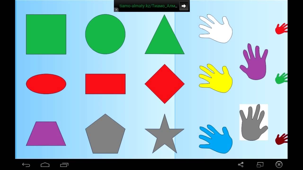Мультики для детей развивающие про цвета