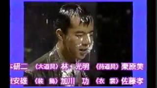1991年 6月頃放送 オープニングhttps://youtu.be/wbRvG-I9TUs.