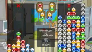 Puyo Puyo VS - kumachom vs Leily part 2 of 3