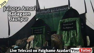 Ziyarat Shabeeh   World's First Amari   Juloos-E-Amari Badagaon-Shahganj Jaunpur 1441-2019