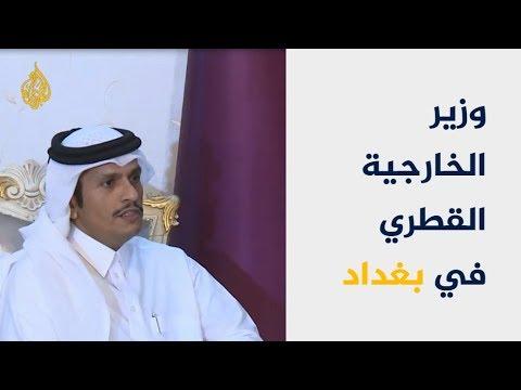 اتفاق قطري عراقي على تعزيز العلاقات سياسيا واقتصاديا  - 09:54-2018 / 11 / 8