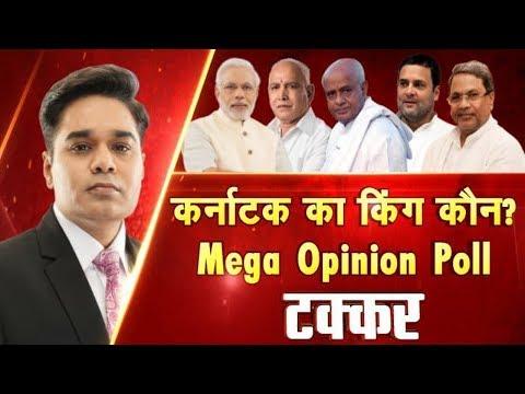 Takkar | कर्नाटक का किंग कौन? | Karnataka Opinion Poll | CNBC Awaaz