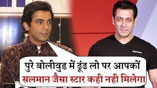 Sunil Grover Reaction on Bharat Movie and Salman Khan | Full Interview
