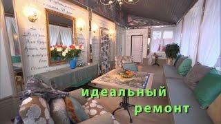 ТАМАША ЖӨНДЕУ: Николай Зиновьев - 27.02.2016. Терраса орыс саяжай стильде