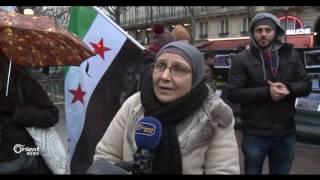 مظاهرات شعبية داعمة للثورة السورية تعم شوارع باريس