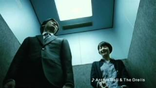 いいなCM サントリー 金麦 高良健吾 菊池亜希子 「エレベーター」篇 菊池亜希子 検索動画 17