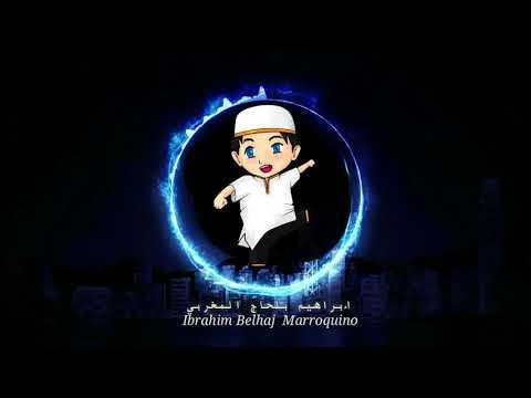 Nasheed Remix :  Al Qawlu Qawlu Sawarim