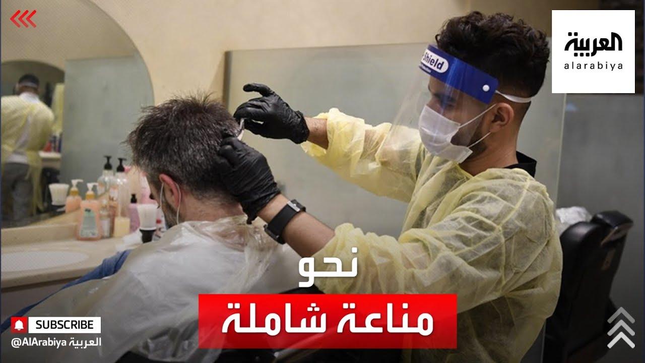 نشرة الرابعة | إلزام العاملين في ثلاثة أنشطة تجارية في السعودية بالتطعيم أو الفحص الأسبوعي  - 18:58-2021 / 5 / 13