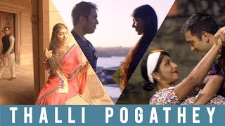 thalli pogathey cover female version ar rahman sid sriram