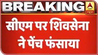 Uddhav Thackeray To Decide The Maharashtra CM: Eknath Shinde
