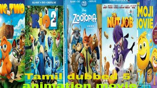5.Tamil dubbed comedy😂😂😂 Hollywood movies in animation movie