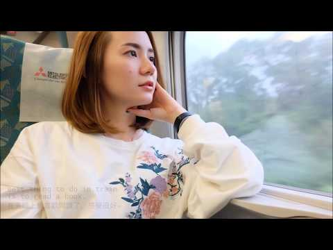 Singapore to Taichung: My Journey with Taoyuan Metro and Taiwan High Speed Rail