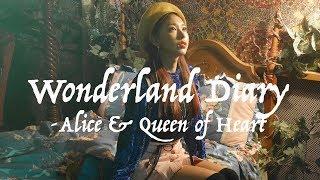 현대판 디즈니 : 이상한 나라의 앨리스 현대판 스타일 룩북 / Disney Style : Real Life Alice Outfit Lookbook