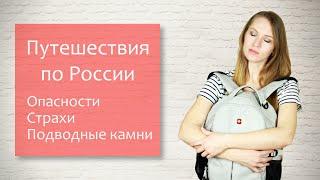 видео Бюджетный тур из Ростова в Архыз