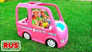 Влад и Никита и новые приключения на пикнике