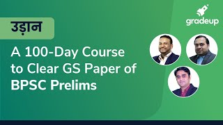उड़ान: A 100-Day Course to Qualify GS Paper of BPSC Prelims