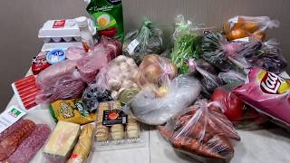 Закупка продуктов на праздничный стол. Покупки еды на 3000 р.