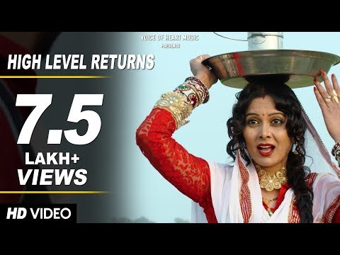 New Haryanvi Song 2017 | High Level Returns | Gajender Phogat | Vikash Sheoran | Sharmishtha Makwana