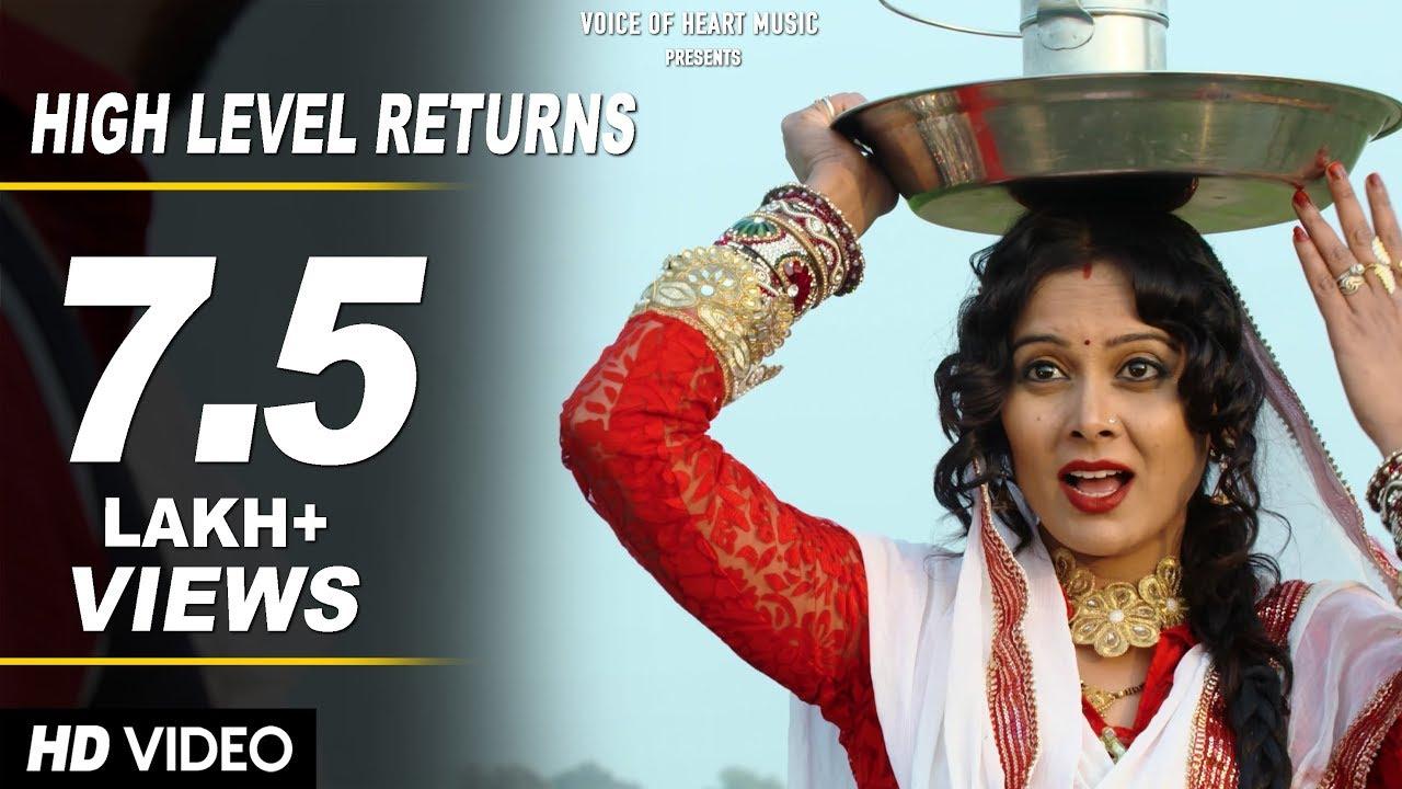 New Haryanvi Song 2017 | High Level Returns | Gajender Phogat | Vikash  Sheoran | Sharmishtha Makwana