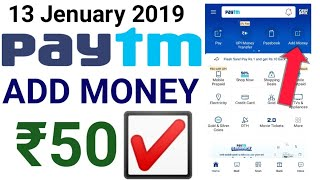Paytm Loot Offer Add Money    New Gold 100₹ PromoCode Today    Paytm New Offer Today    Jenuary 2019