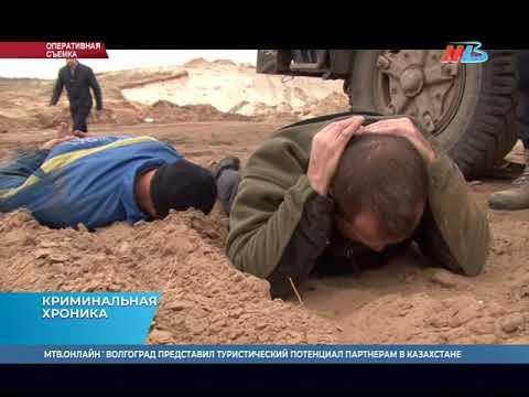 Криминальные новости Волгограда