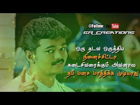 Tamil WhatsApp status lyrics 💟 Vijay dialogue forever ❤️ GR Creations