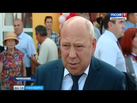 В Черепаново открыли новый вокзал