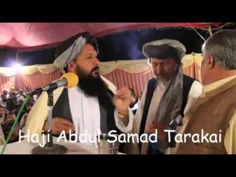 Haji Abdul Samad Khan Khilji