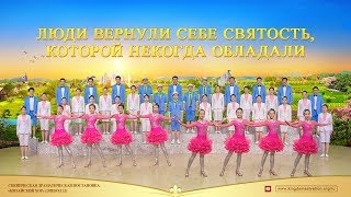 Новые Небеса и новая земля | Сценическая драматическая постановка. «Китайский хор» (эпизод 13)