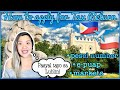 TAX RETURN SA POLAND | PINOY🇵🇭 SA POLAND🇵🇱 (TAGALOG) | Faye's Diary