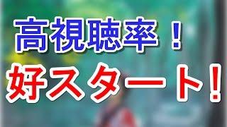 あさが来た(朝ドラ)AKB48の主題歌も高評価!玉木宏の年齢差には視聴者...