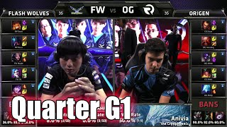 Origen vs Flash Wolves Game 1 | Quarter Finals LoL S5 World Championship 2015 | FW vs OG G1 Worlds