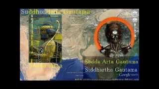 1466 神の中の神・アフラ・マズダAhura Mazda, God of all GodsBuddha came from Persepolis(ブッダはペルセポリスからやってきた)