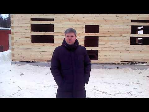 Строительство дома из бруса   Москва   Отзыв