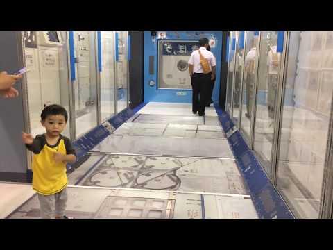 Explore Japan's version of NASA mission control