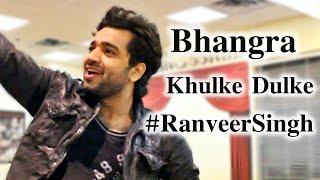Dance | Khulke Dulke - Song | Befikre | Ranveer Singh | Vaani Kapoor | Gippy Grewal | Harshdeep Kaur