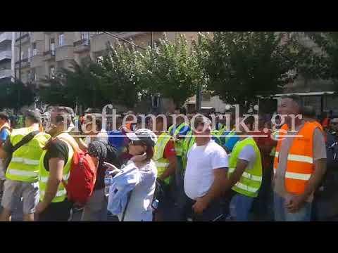 Πορεία μεταλλωρύχων της Χαλκιδικής προς το Μέγαρο Μαξίμου