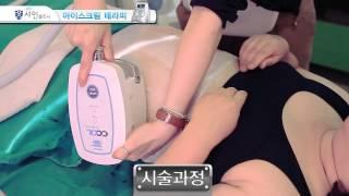 20131119 목동샤인 아이스크림테라피