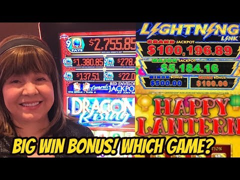 BIG WIN BONUS! HAPPY LANTERNS OR DRAGON RISING SLOT MACHINE?