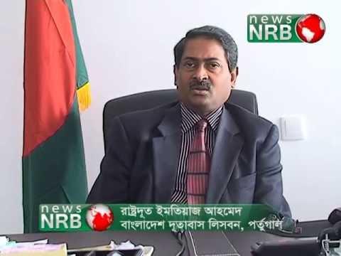News NRB - Lisbon Portugal : Ambassador Imtiaz Ahmed talks on Expatriates Rights