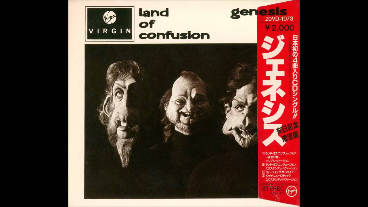Genesis - Land Of Confusion Lyrics