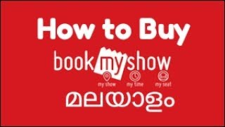 how to book my show in malayalam